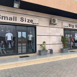 big size للملابس