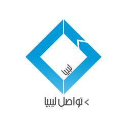 تواصل ليبيا